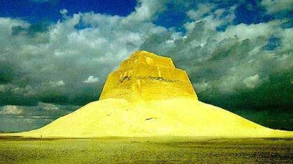Another view of Snefru's Pyramid at Meidum in Egypt
