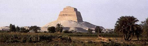 Another View of Snefru's Meidum Pyramid in Egypt near the Fayoum