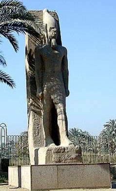 Thebes became the capital of Egypt
