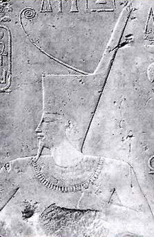 Mentuhotep III wearing the Red Crown