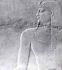 Mentuhotep III wearing the nemes headdress
