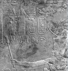 Another image of Mentuhotep III wearing the Red Crown