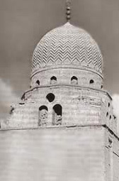 Dome of the Mosque of Ashraf Barsbay