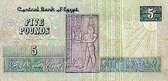 The Reverse of the Modern 5 Pound Egyptian Bank Note