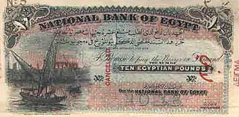 The Oldest 10 Pound Egyptian Bank Note