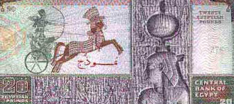 The 20 Pound Egyptian Bank Note