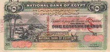 A Five Pound Egyptian Bank Note Issued on January 10th, 1899