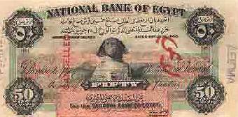 Modern Egyptian Money