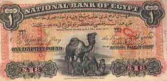 The Oldest Egyptian One Pound Bank Note