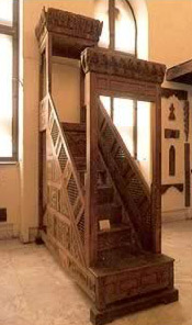 Minbar displayed in the  Islamic Museum, Cairo