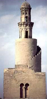 The minaret of the Mosque is a famous Cairo landmark, though completely unique in its design.