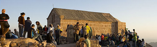 The Chapel of the Holy Trinity, surrounded by a throng of Brazilian Pilgrims