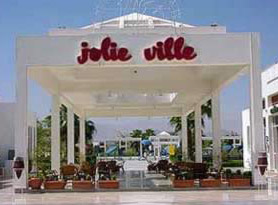 The entrance to the Movenpick Jolie Ville Hotel Sharm el-Sheikh Resort and Casino