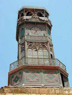 A view of the clock