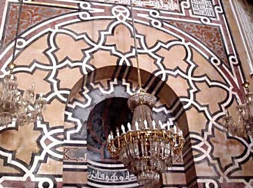 Detail of the upper part of the Mihrab