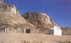 Tomb of Nabi Saleh in Egypt