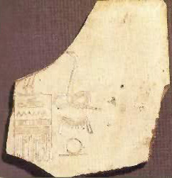 The nisu-bity name was first used in the reign of King Den
