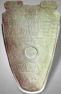 Back of the Narmer Palette