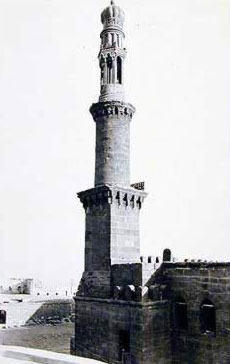 The Northeastern Minaret in the Mosque of al-Nasir Muhammad