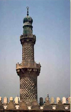 The Western Minaret at the Mosque of al-Nasir Muhammad