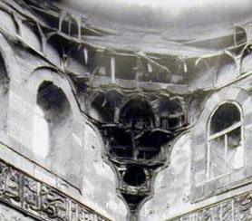 A view of one of the stalactite pendentives in the Mosque of al-Nasir Muhammad