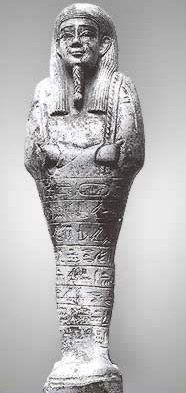 shabtis figure probably from the tomb of Nectanebo I