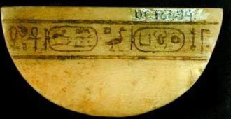An alabaster bowl inscribed to Nectanebo I