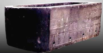 Nectanebos II's sarcophagus now in the British Museum