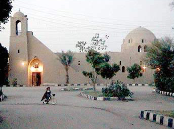 View of El Gourna mosque