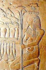 The god Hapy was earlier mentioned as being the personification of the floods and ensuing fertility.