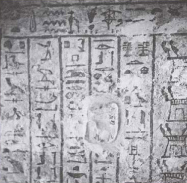 Inscriptions in the Burial Chamber of Niperpathot in the Siwa Oasis of Egypt