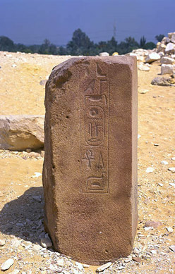 A granite pillar at the site of Niuserre's Sun Temple inscribed with his cartouche