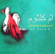 The egyptian singer om kolsoum