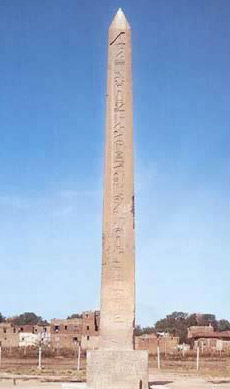 The Obelisk of Senusert I