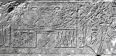 Detail from Hatshepsut's Red Chapel Depicting the Barque at rest