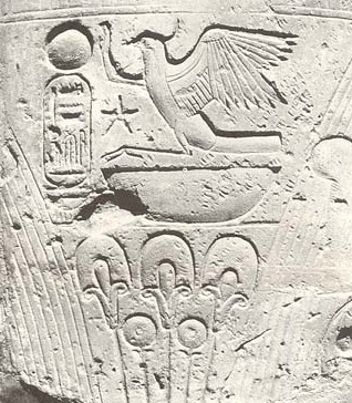 A rekhyet effectively adoring the name of Ramesses II