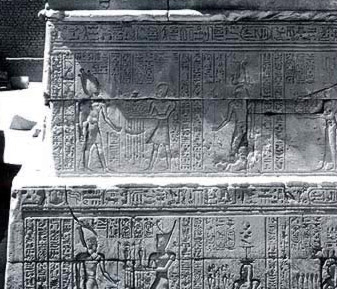 The nomes and their gods on the Temple of Opet