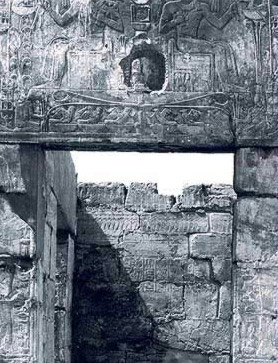 The lentil of the doorway leading into the inner chambers of the temple