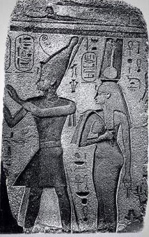 Relief of Osorkon II and Queen Karomama I from the reed granite hall at Bubastis.
