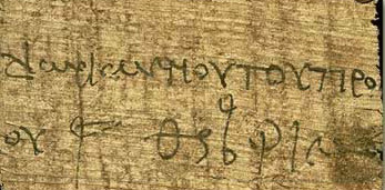 Greek text on papyrus