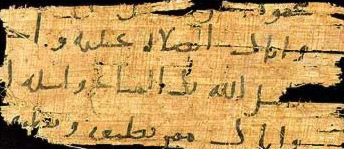 Arabic text on papyrus