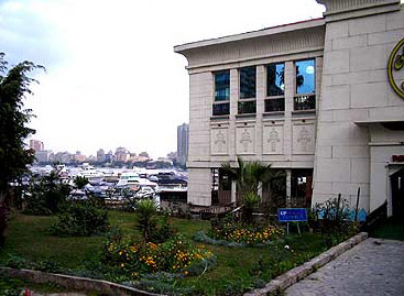 The Papyrus Museum