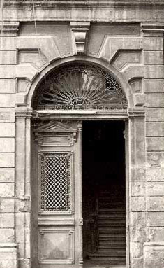 A doorway at Bishara al-Kafun Street in al-Daher