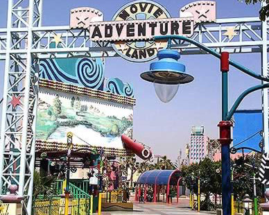 Movie Adventure Land at Dream Park in Egypt