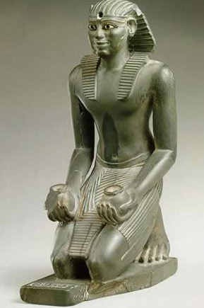 Pepi I, 2nd Ruler of the 6th Dynasty of Ancient Egypt