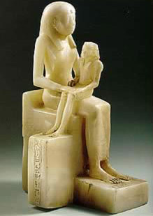 Pepi II, Last ruler of the 6th Dynasty and Egypt's Old Kingdom