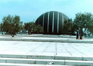 View of the Planetarium from El Zarkashi Street