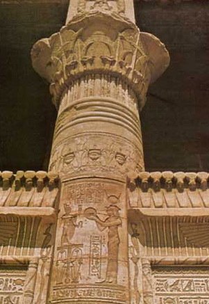 Birth House Pillar at Dendera