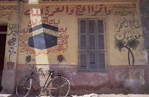 Decorated Old Cairo Home