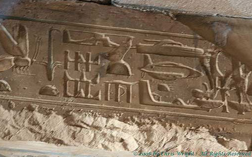 Inside the Temple of Seti I at Abydos